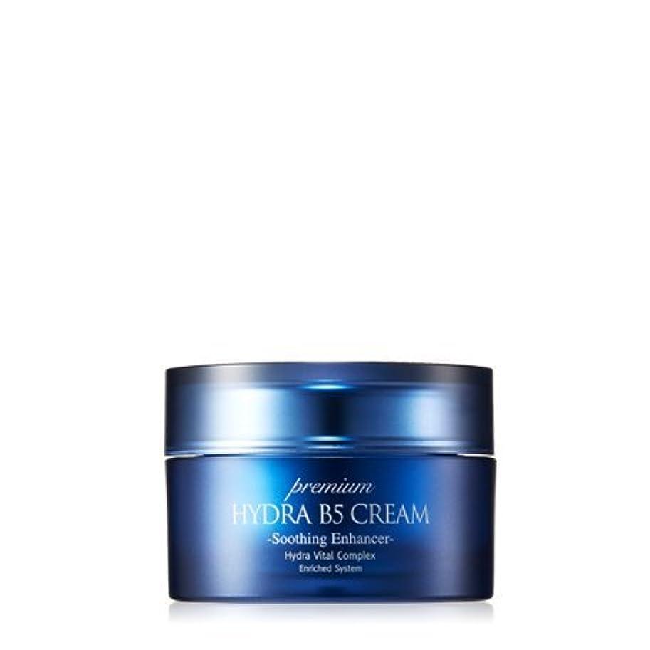 熟達した天酸っぱいA.H.C (AHC) Premium Hydra B5 Cream 50ml/A.H.C プレミアム ハイドラ B5 クリーム 50ml [並行輸入品]