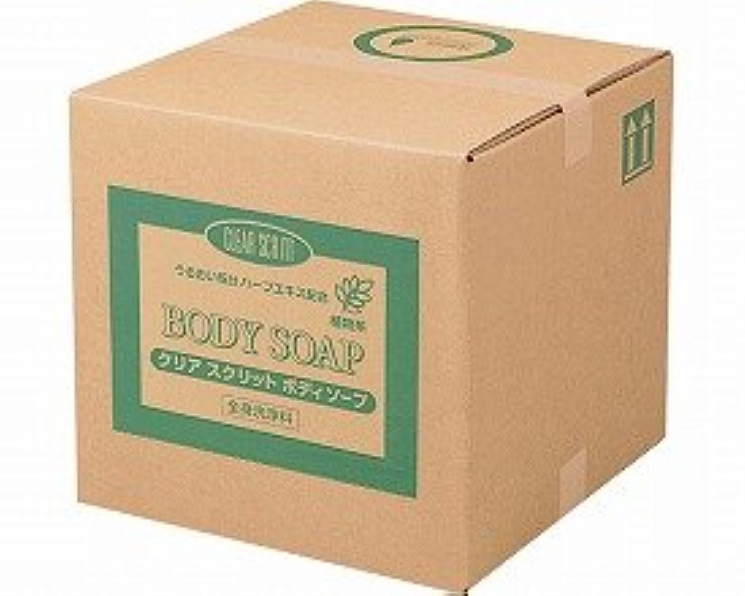 もドループボードCLEAR SCRITT(クリアスクリット) ボディソープ 18L コック付 4355 (熊野油脂) (清拭小物)