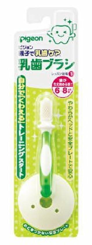 ストライク農奴前件乳歯ブラシ レッスン段階1 グリーン × 100個セット