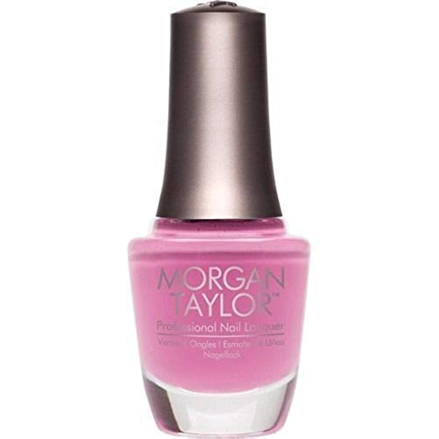満足何十人も船上Morgan Taylor - Professional Nail Lacquer - Look at You, Pink-achu! - 15 mL / 0.5oz