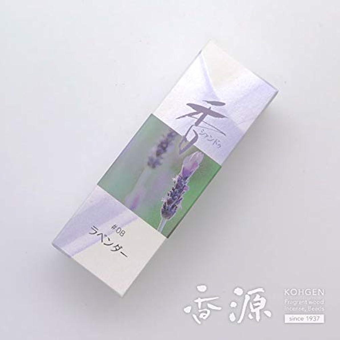 ユーモアレタスまだら松栄堂のお香 Xiang Do ラベンダー ST20本入 簡易香立付 #214208