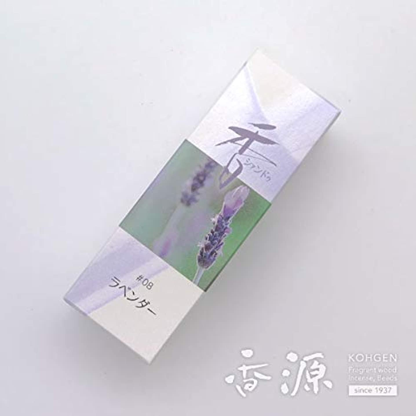豊かにする方向意図的松栄堂のお香 Xiang Do ラベンダー ST20本入 簡易香立付 #214208