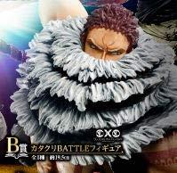 一番くじ ワンピース メモリアルログ B賞 カタクリ BATTLEフィギュア