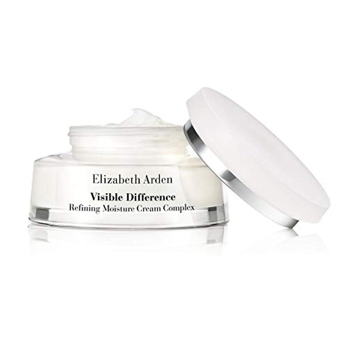ELIZABETH ARDEN VISIBLE DIFFERENCE Refining Moisture Cream Complex 75 ml 2.5 oz