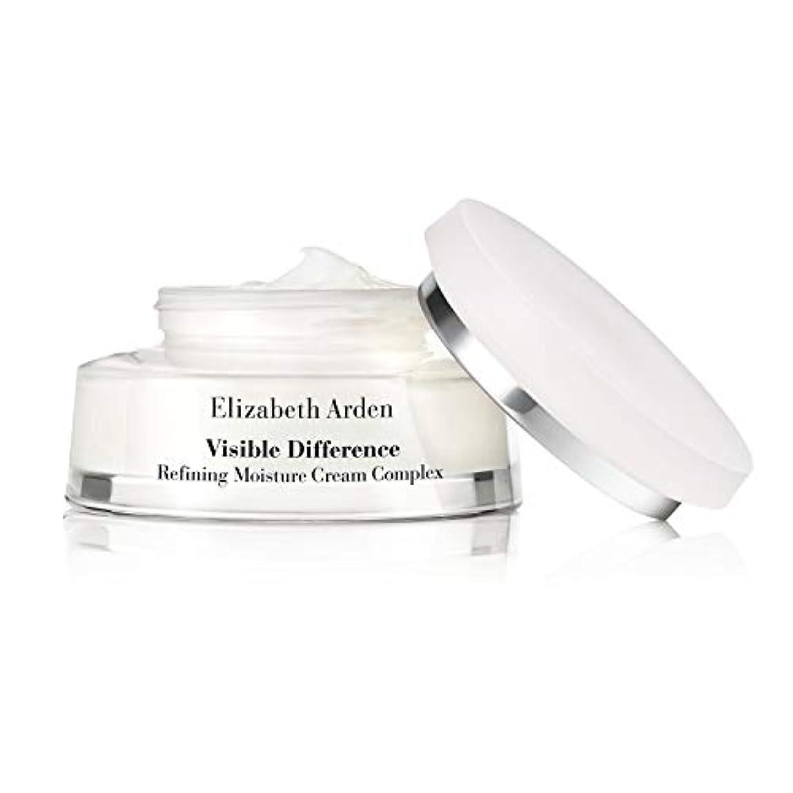 めんどりかりて仕事ELIZABETH ARDEN VISIBLE DIFFERENCE Refining Moisture Cream Complex 75 ml 2.5 oz