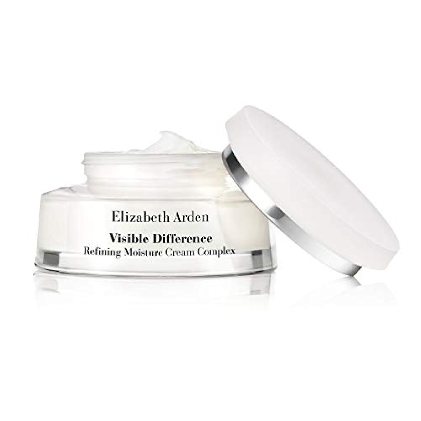 暗唱するドアミラー彫刻ELIZABETH ARDEN VISIBLE DIFFERENCE Refining Moisture Cream Complex 75 ml 2.5 oz