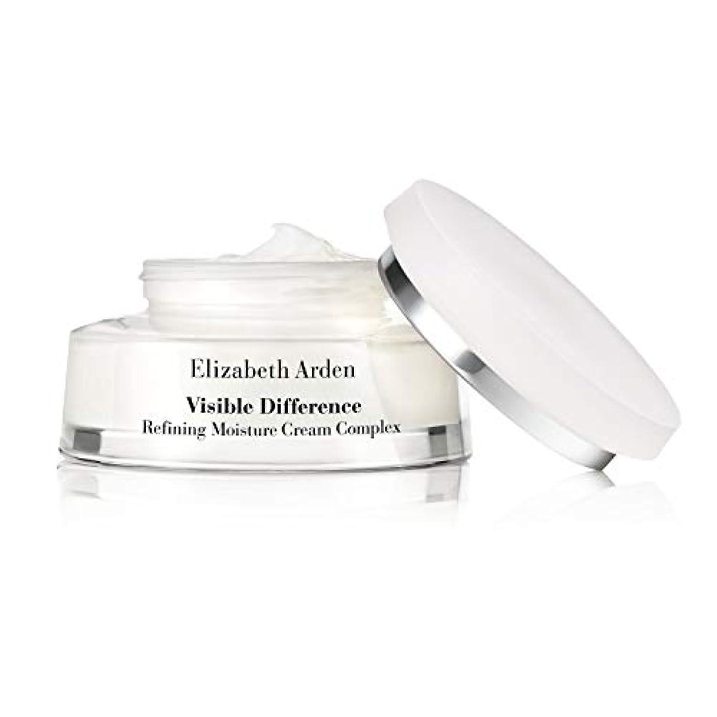 用量もっともらしいチャンバーELIZABETH ARDEN VISIBLE DIFFERENCE Refining Moisture Cream Complex 75 ml 2.5 oz