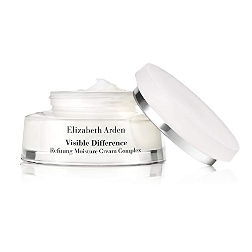 支払い配偶者マンモスELIZABETH ARDEN VISIBLE DIFFERENCE Refining Moisture Cream Complex 75 ml 2.5 oz