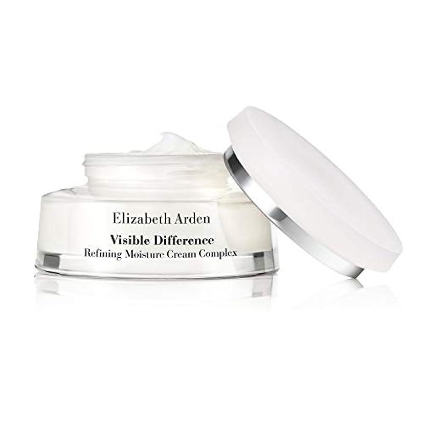 強い最終的に被害者ELIZABETH ARDEN VISIBLE DIFFERENCE Refining Moisture Cream Complex 75 ml 2.5 oz