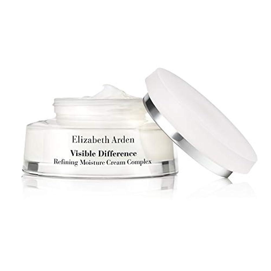 従来の従来の罹患率ELIZABETH ARDEN VISIBLE DIFFERENCE Refining Moisture Cream Complex 75 ml 2.5 oz