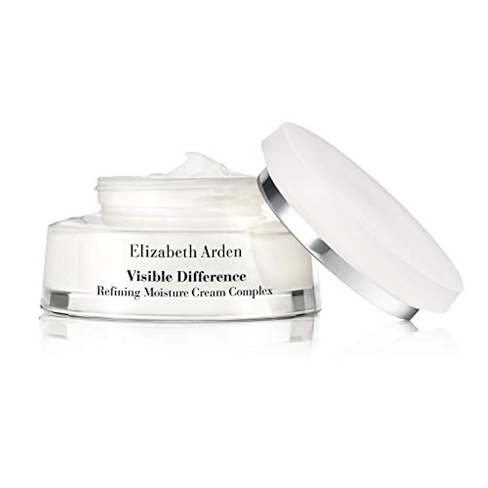 マディソン絶壁押し下げるELIZABETH ARDEN VISIBLE DIFFERENCE Refining Moisture Cream Complex 75 ml 2.5 oz