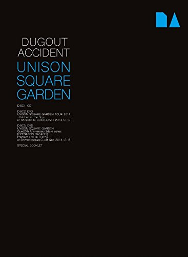 DUGOUT ACCIDENT (完全生産限定盤)CD+2DVD+Special Bookletの詳細を見る