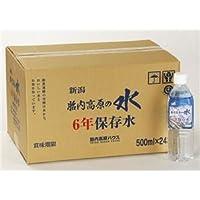 胎内高原の6年保存水 備蓄水 500ml×48本(24本×2ケース) 超軟水:硬度14 ds-1414738