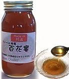 蜂蜜国産 日本みつばちの蜂蜜 希少な高級品 幻の百花蜜 1000g