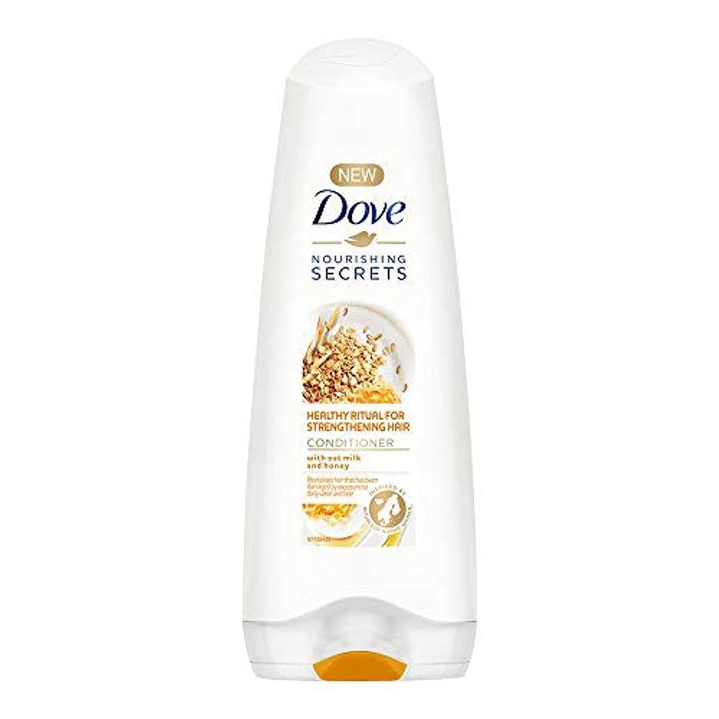 スチュワーデス請求書地味なDove Healthy Ritual for Strengthening Hair Conditioner, 180 ml (Oat Milk and Honey)