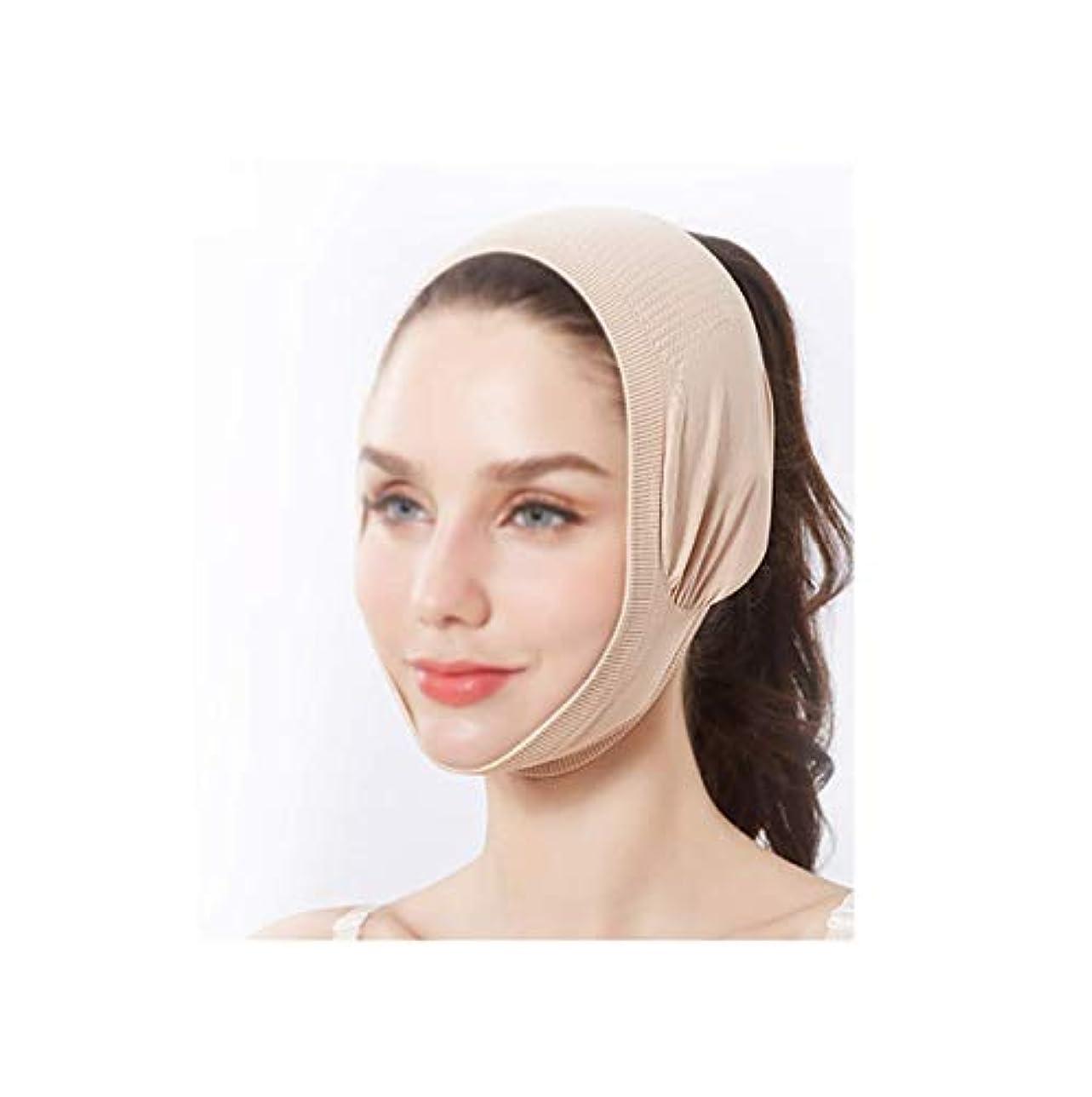 水平ベースダブルフェイスリフトマスク、フェイシャルマスクエクステンション強度フェイスレス包帯バンディオンフェイスラージVラインカービングフェイスバックカバーネックストラップ(カラー:肌の色)