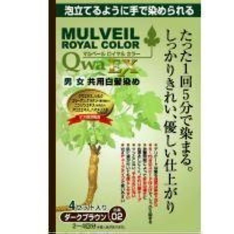 松の木検査トピックマルベールロイヤルカラーEX ダークブラウン40g 4セット入り