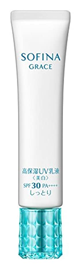 保育園動かない抵抗ソフィーナグレイス 高保湿UV乳液(美白) しっとり SPF30 PA+++【医薬部外品】