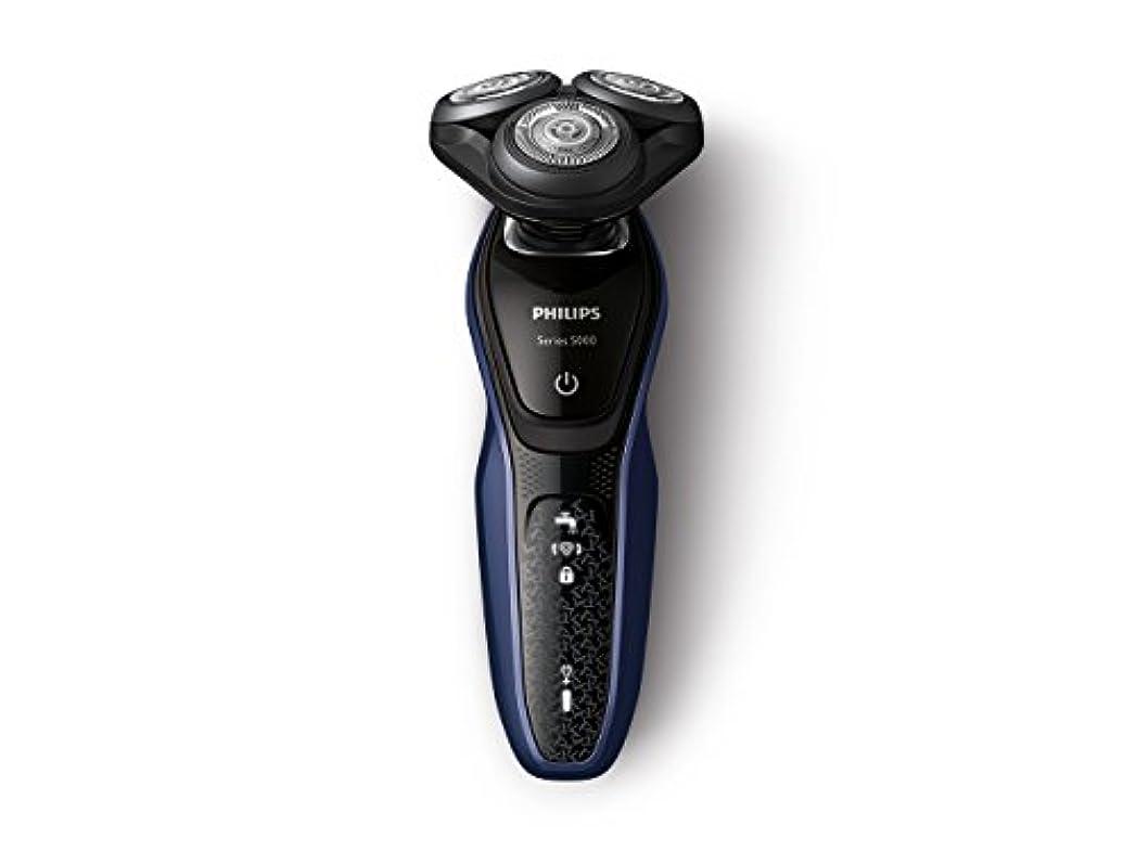 フィリップス 5000シリーズ メンズ電気シェーバー 回転刃 お風呂剃り可 トリマー付 S5251/12