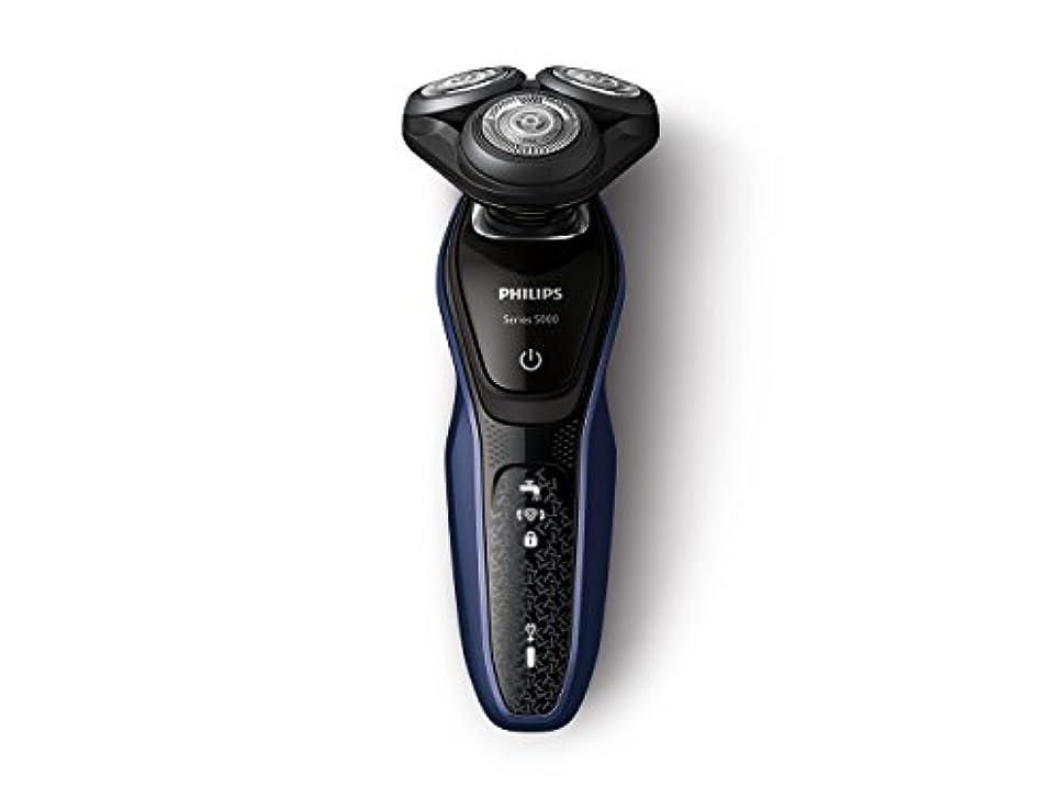 振りかける不毛熱心フィリップス 5000シリーズ メンズ電気シェーバー 回転刃 お風呂剃り可 トリマー付 S5251/12