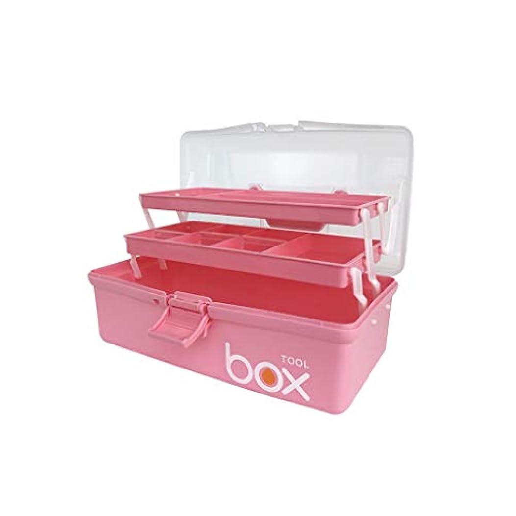 教えるトラブル獣家庭用多層薬箱プラスチック薬収納ボックス救急箱ヘルスケアボックス2サイズオプション ZHYGDQ (Color : Pink, Size : 30.5×18×15cm)
