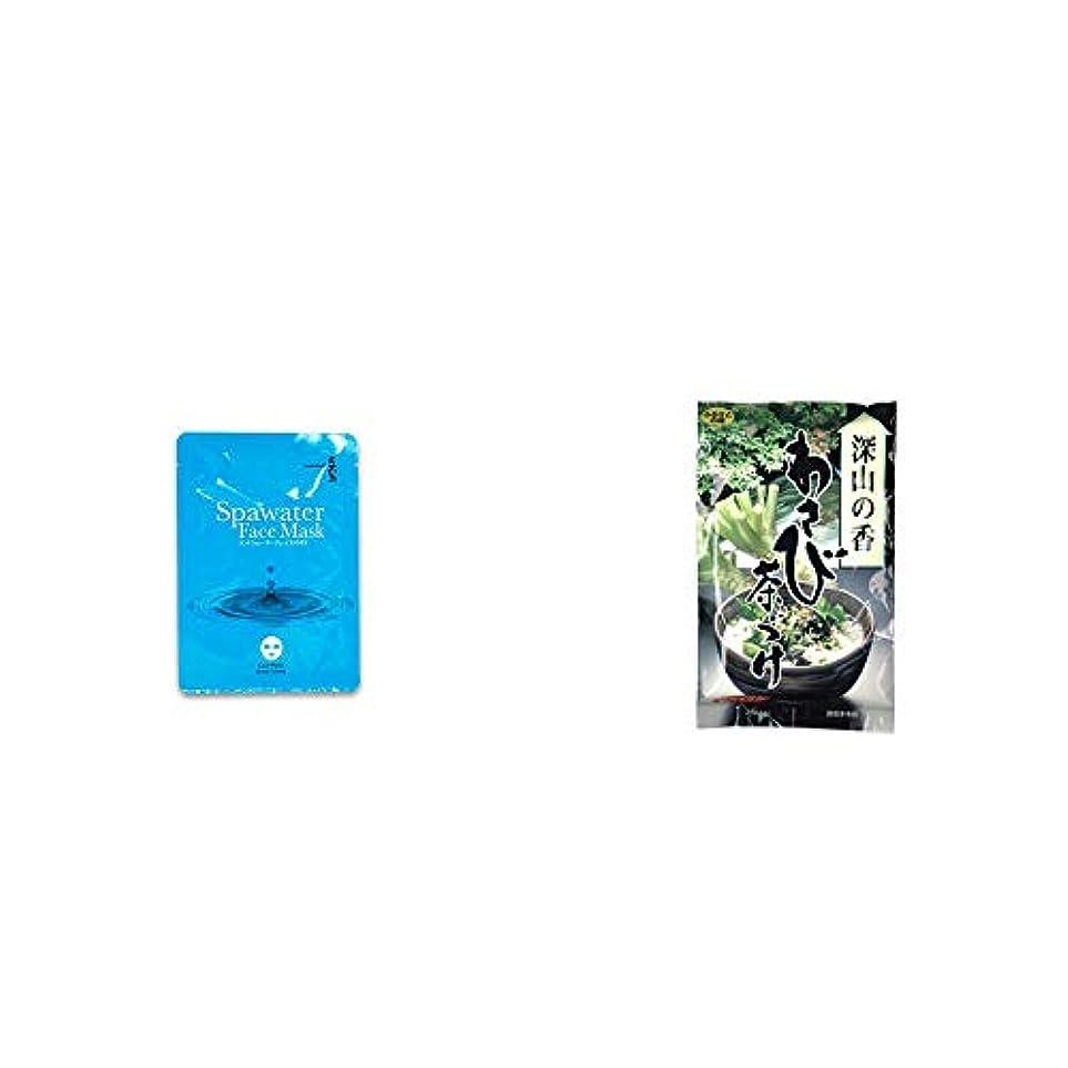 敬意タヒチ葉を拾う[2点セット] ひのき炭黒泉 スパウォーターフェイスマスク(18ml×3枚入)?特選茶漬け 深山の香 わさび茶づけ(10袋入)