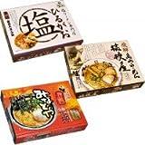 神戸ラーメン「みなとや」&高山ラーメン「桔梗屋」&東京ラーメン「ひるがお」 人気ラーメン3点セット 0273937