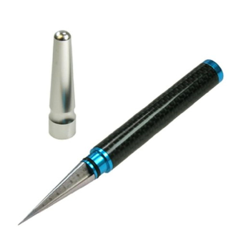 イーグル模型 ボディリーマーG-Slim α[~10.3mm][LBL] 3775-LBL
