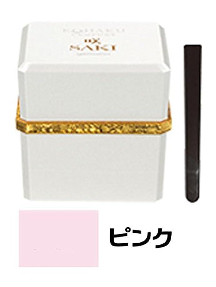 困ったストリーム愛するヤマノ コハクセンチュリー 咲 コハクナノスキントリートメントクリームファンデーション(スパチュラ付き) ピンク(30g)