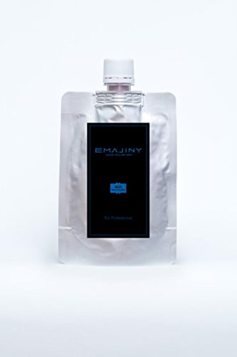配列毒性知恵EMAJINY Mysterious Blue M25(ブルーカラーワックス)青プロフェッショナル100g大容量パック【日本製】【無香料】