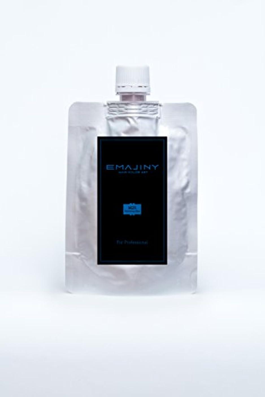 年金受給者蜜エジプト人EMAJINY Mysterious Blue M25(ブルーカラーワックス)青プロフェッショナル100g大容量パック【日本製】【無香料】