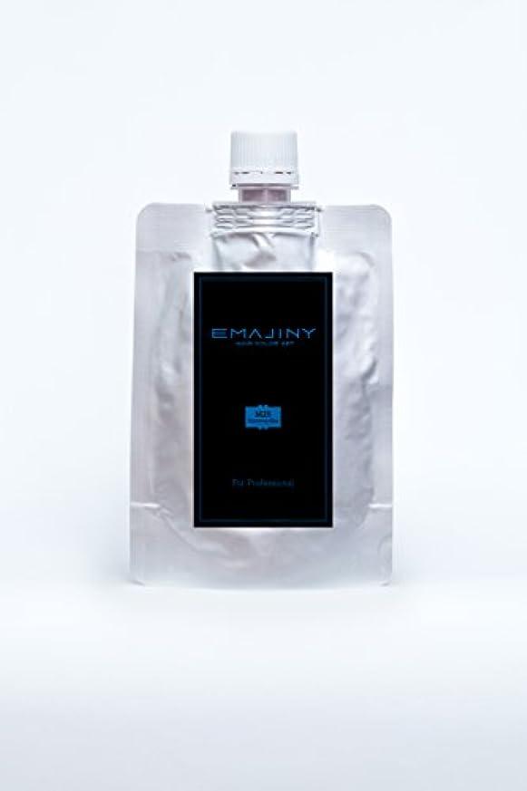 頑固なディプロマ交じるEMAJINY Mysterious Blue M25(ブルーカラーワックス)青プロフェッショナル100g大容量パック【日本製】【無香料】