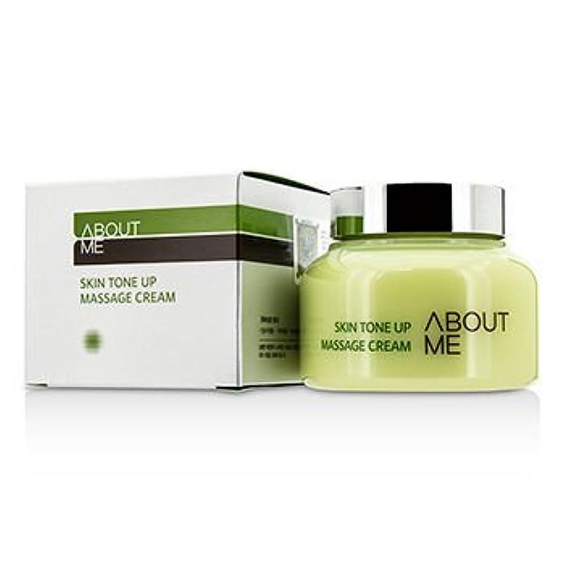 着実にギャングスター有彩色の[About Me] Skin Tone Up Massage Cream 150ml/5oz