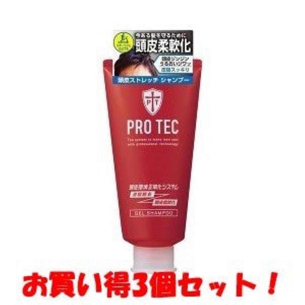 ピンク踏み台部分的にPRO TEC(プロテク) 頭皮ストレッチ シャンプー チューブ 150g (医薬部外品) ×3個セット
