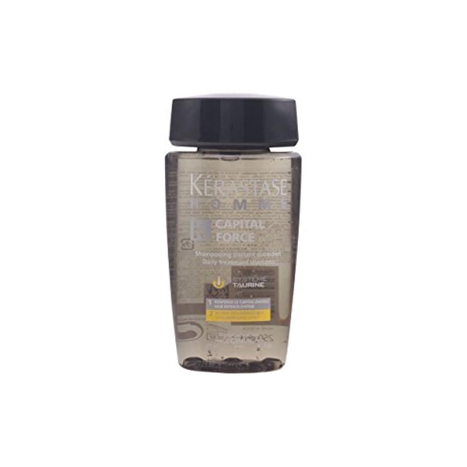 湿地涙記録ケラスターゼ HO バン キャピタル フォルス エナジー