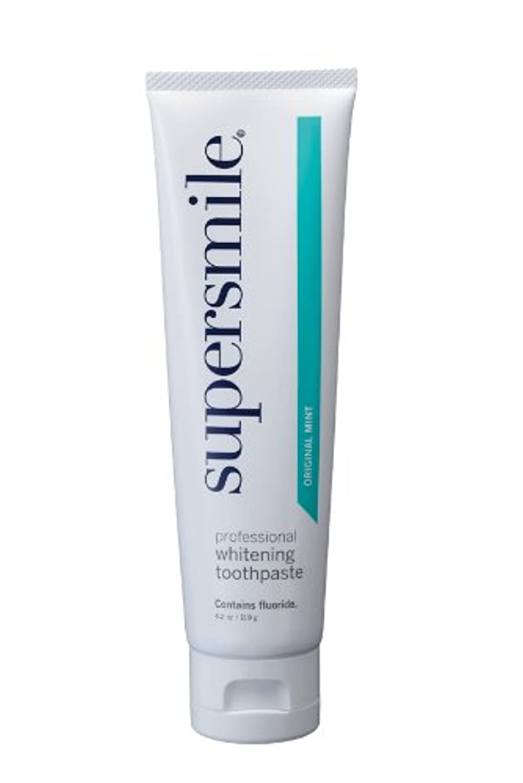 冷笑するスクレーパー民間人Supersmile スーパースマイル119g 【正規品】〔ホワイトニング歯磨き粉〕3本セット
