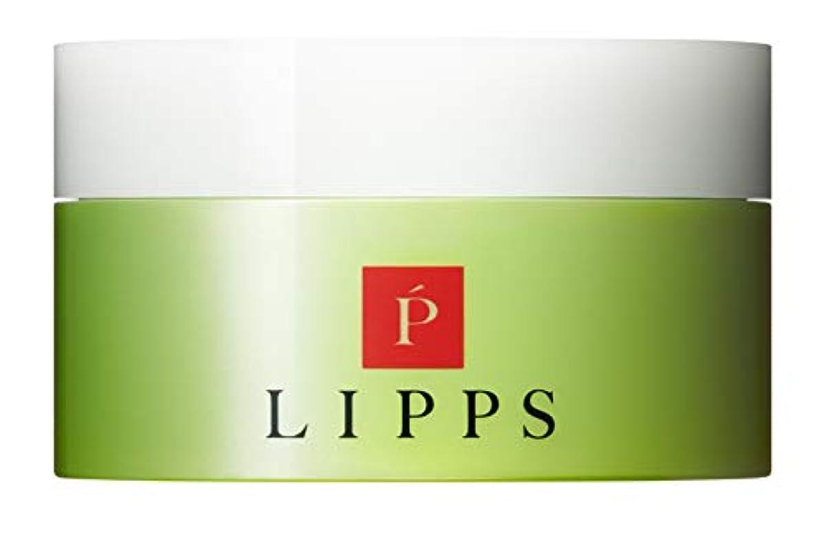 円形現像成功する【エアリー×自然な束感】LIPPS L11ライトムーブワックス (85g)
