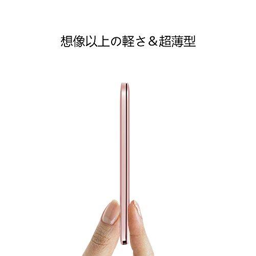 モバイルバッテリー ケーブル内蔵 8000mAh 大容量 小型 軽量 薄型 コンパクト 急速充電 ライトニング スマホ 充電器 iPhone & Android 4枚目のサムネイル