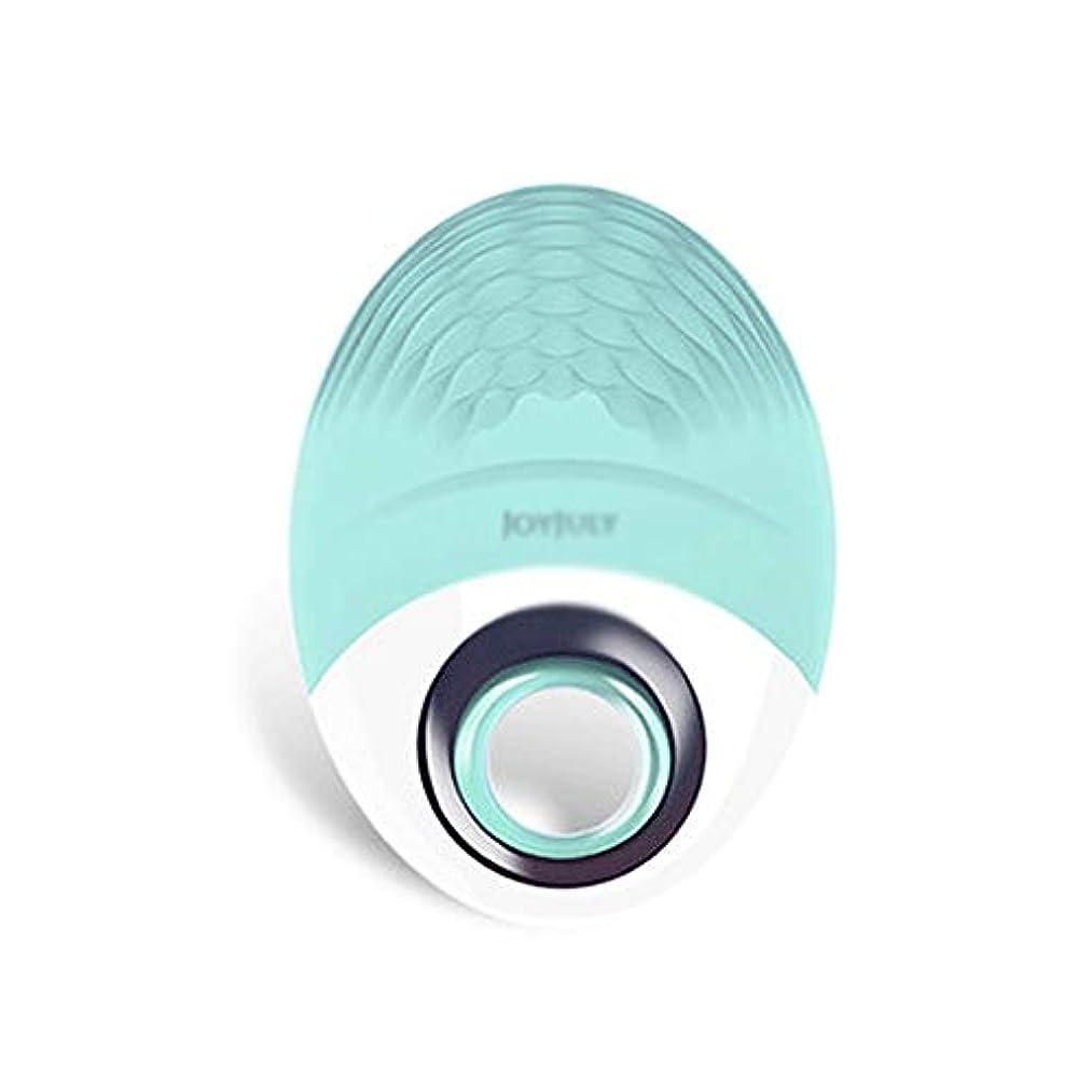 せせらぎ申込み同一のHEHUIHUI- クレンジングブラシ、ディープクレンジングフェイシャル、防水および振動クレンジングブラシ、アンチエイジング、穏やかな角質除去、マッサージ(グリーン)