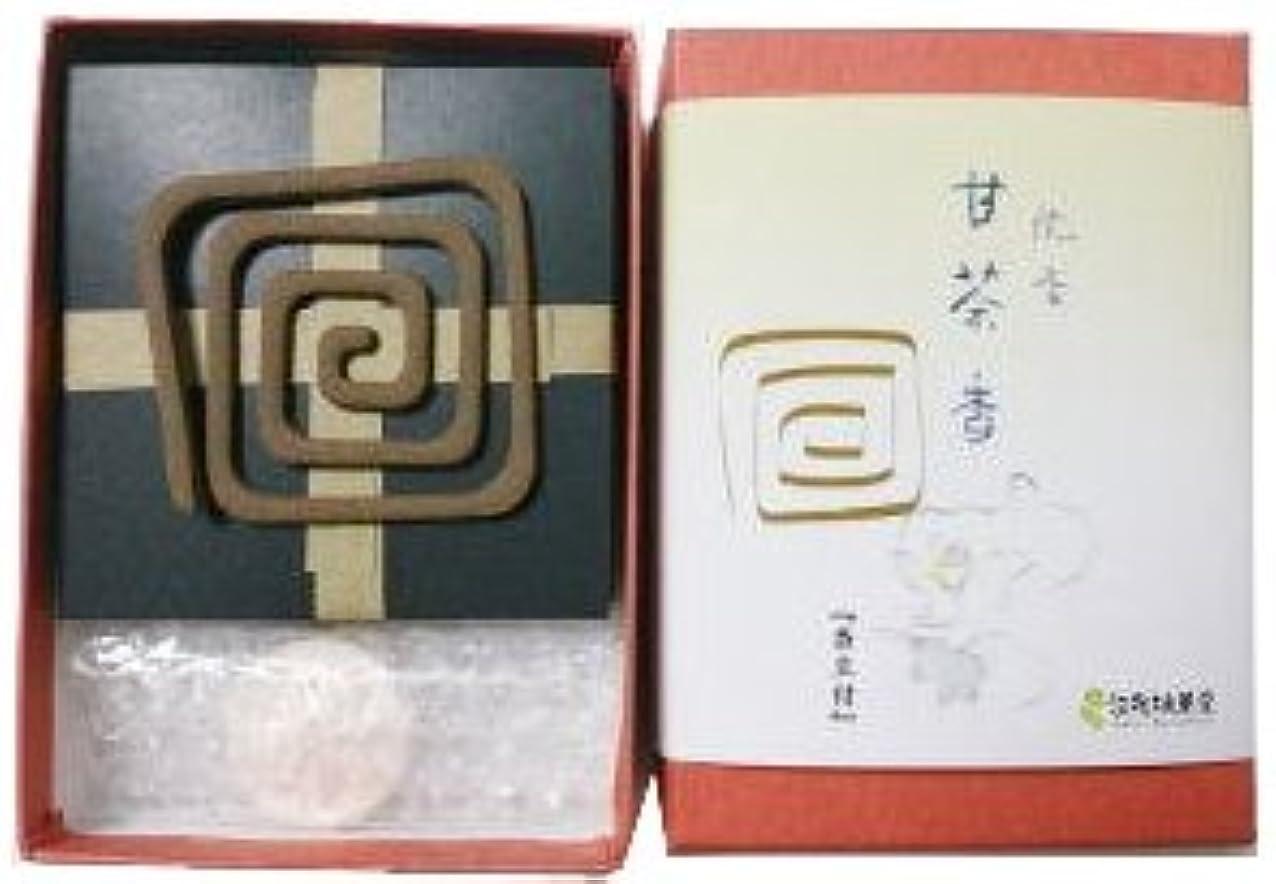 淡路梅薫堂のお香 沈香甘茶香 渦巻き 10巻 香立付 渦巻きお香 線香 うずまき香 #60