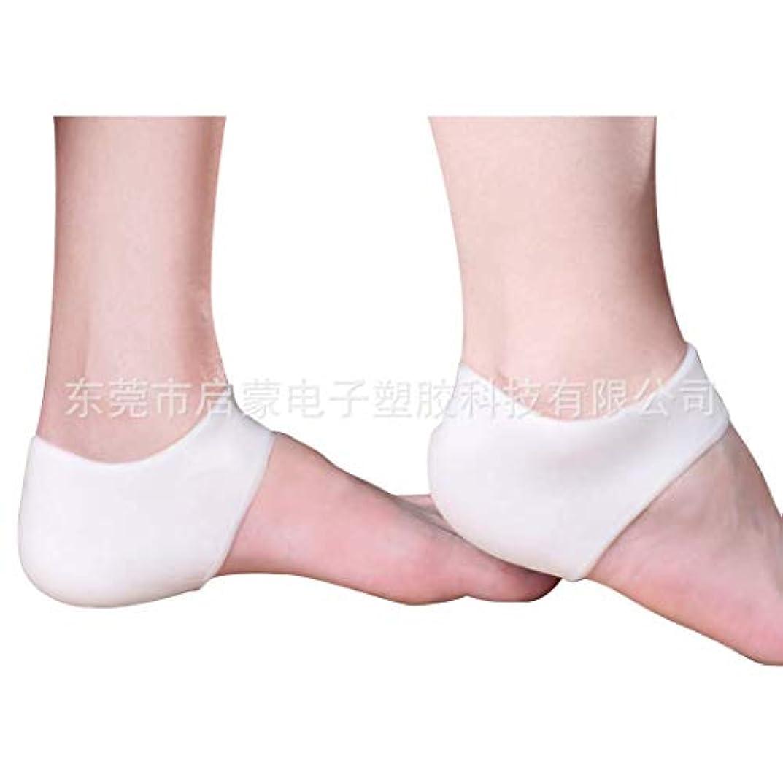 国際瞑想的ウィザードSALEARZA かかとのひび割れ防止シリコン足保護スリーブ美容保湿厚い通気性のシリコーン