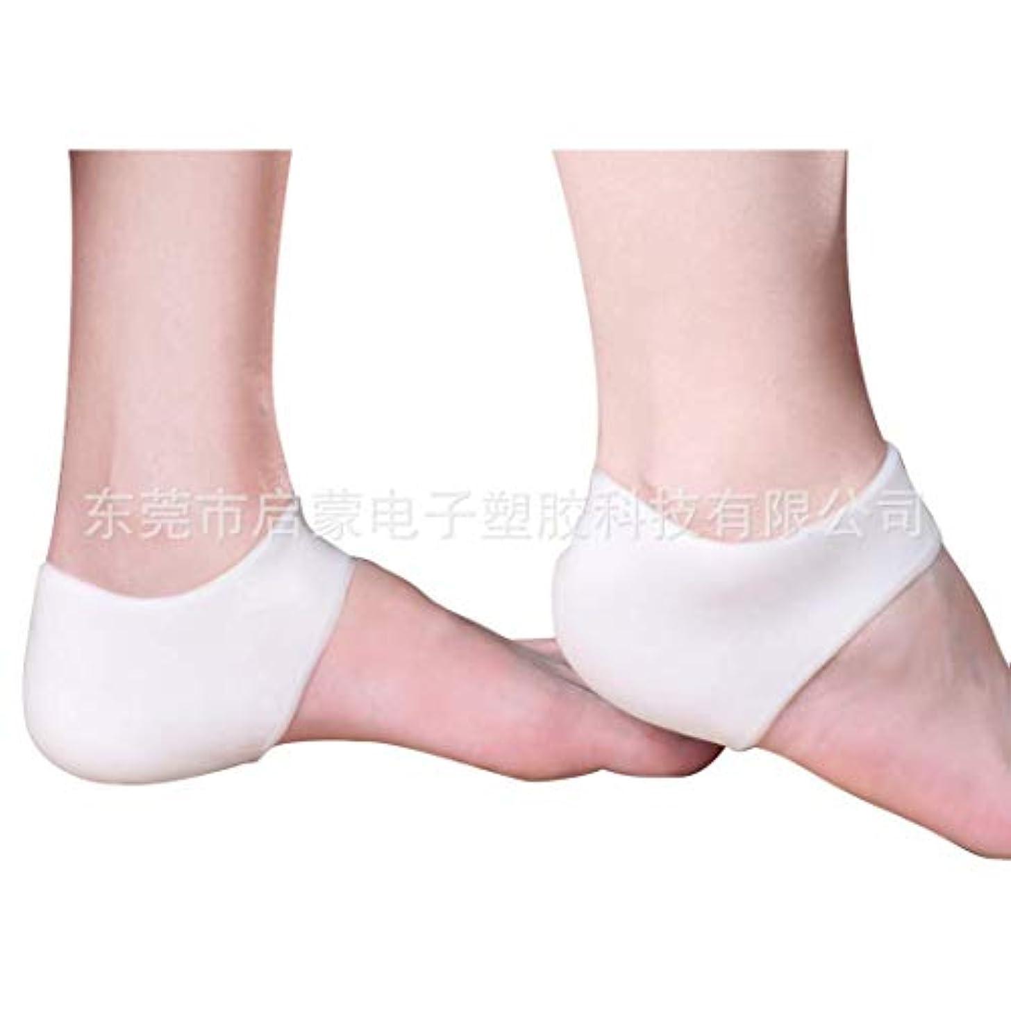 変更故意に飛躍SALEARZA かかとのひび割れ防止シリコン足保護スリーブ美容保湿厚い通気性のシリコーン