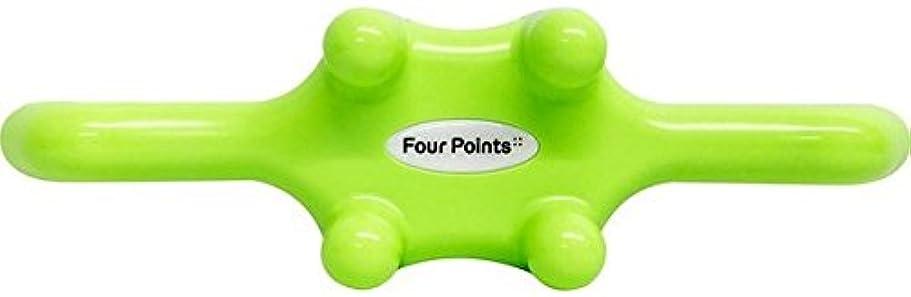 フォーポインツ Four Points グリーン(全5色) 筋膜リリース 肩こり解消グッズ 腰痛改善グッズ 頭 首 背中 脚 ふくらはぎ 足裏 ツボ押し マッサージ グッズ