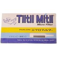 【東京パイプ】チルチルミチル ミクロフィルター ×20個セット