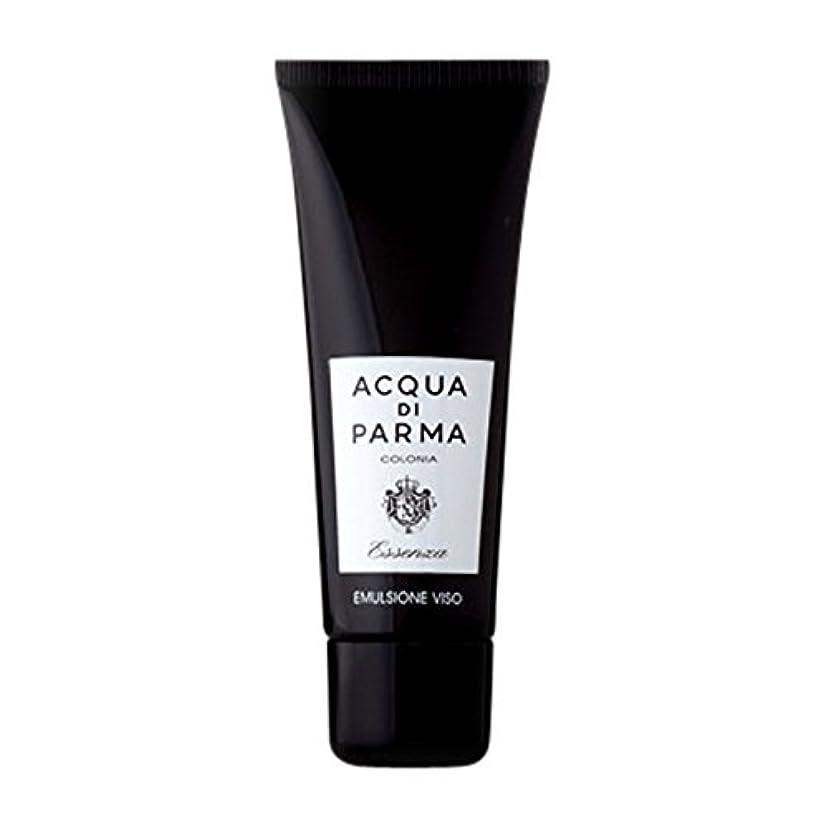 アクアディパルマコロニアEssenzaエマルジョン75ミリリットル (Acqua di Parma) (x2) - Acqua di Parma Colonia Essenza Emulsion 75ml (Pack of...