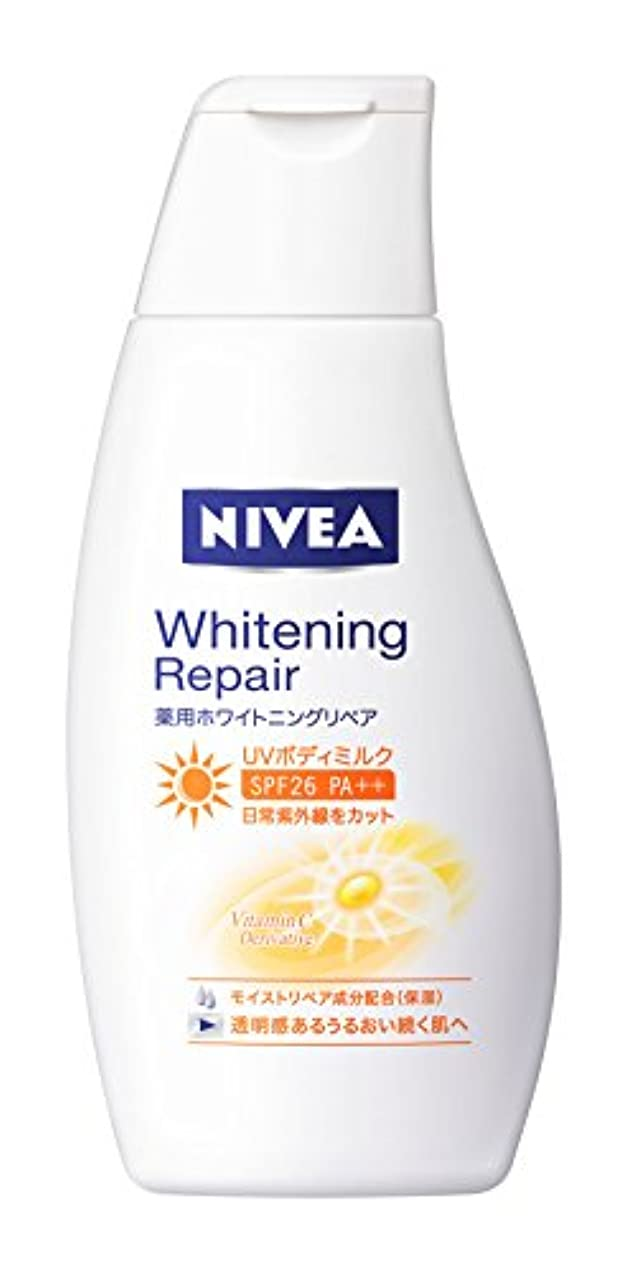 ぬれた防ぐベットニベア 薬用ホワイトニングリペアUVボディミルク