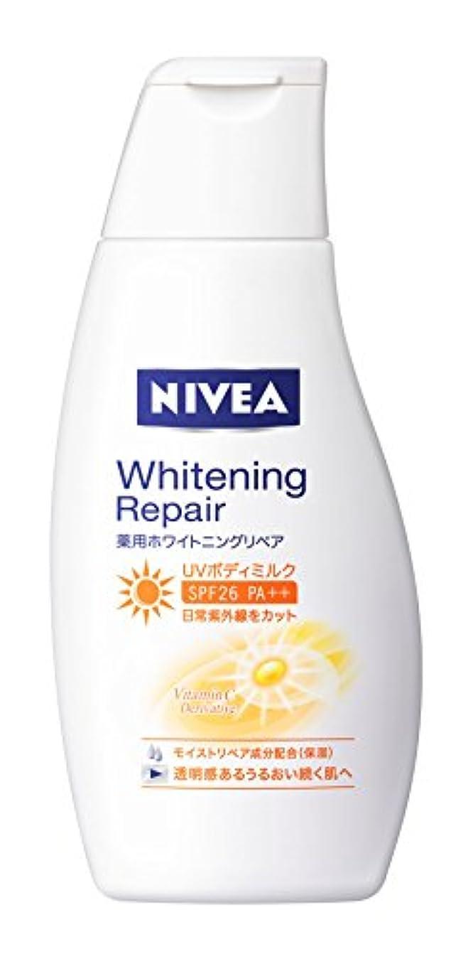 排除滝束ニベア 薬用ホワイトニングリペアUVボディミルク