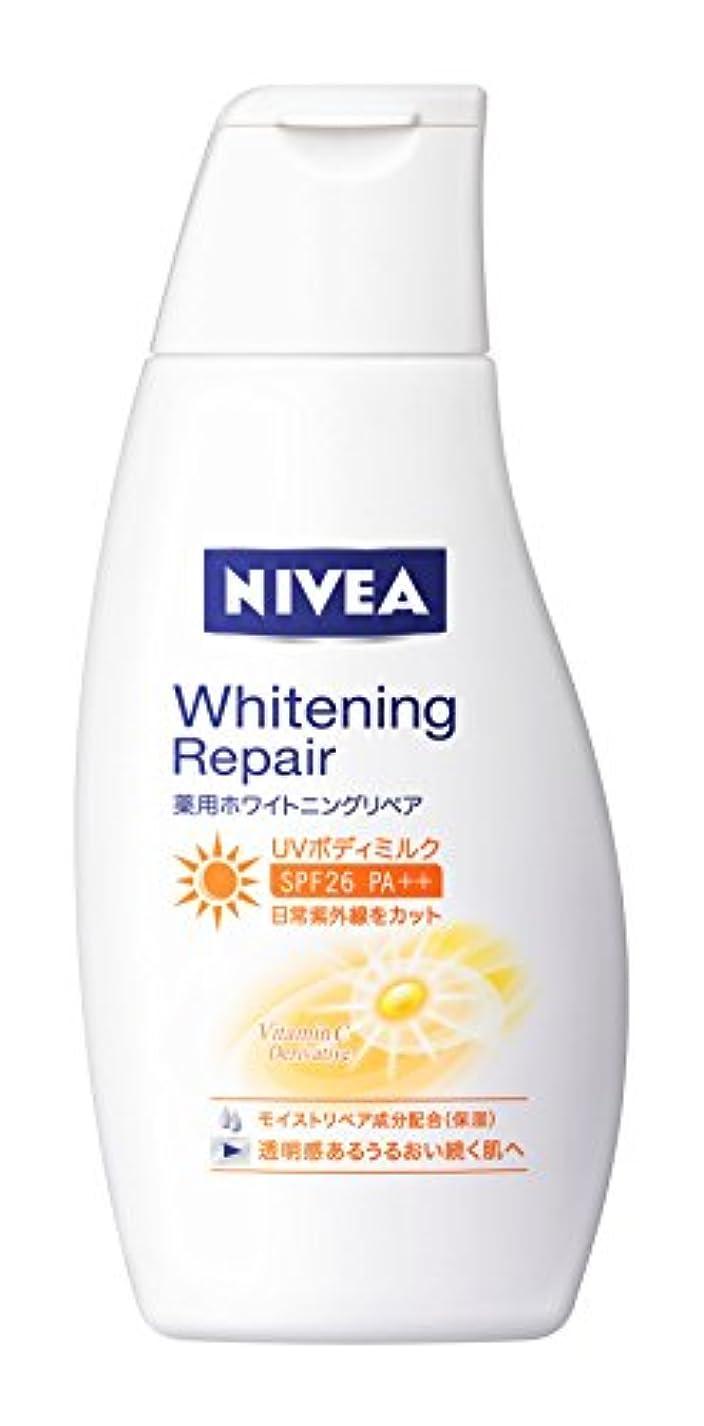 ボット顎ボイドニベア 薬用ホワイトニングリペアUVボディミルク