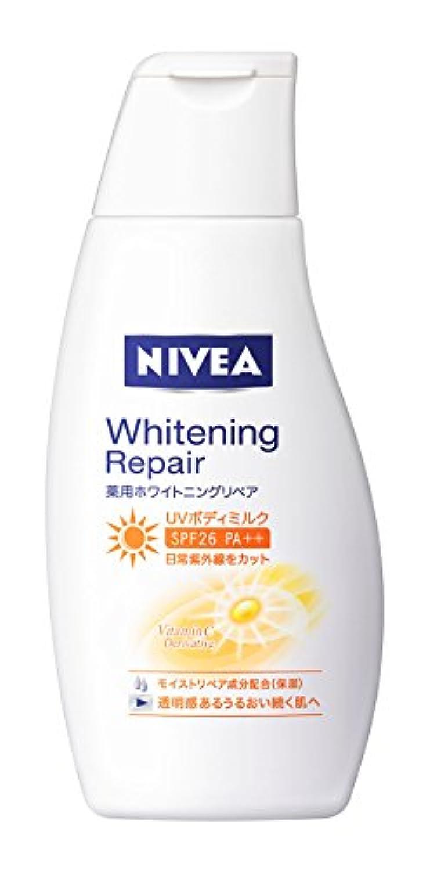 心配スケルトンプロポーショナルニベア 薬用ホワイトニングリペアUVボディミルク