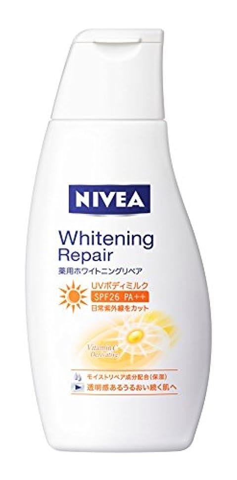 つま先言うまでもなく飲食店ニベア 薬用ホワイトニングリペアUVボディミルク